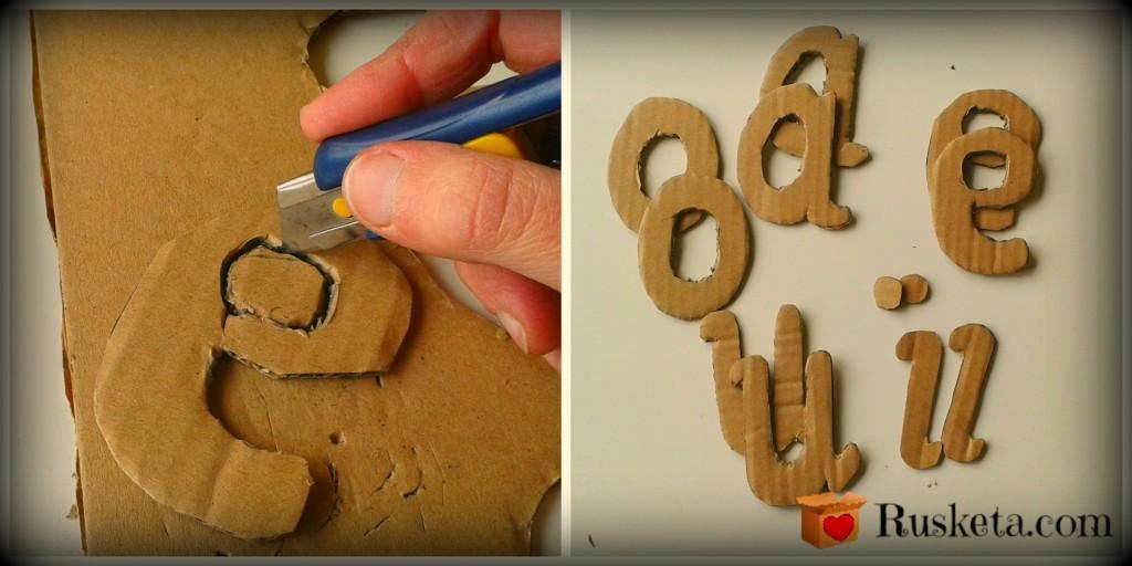 Recortando las letras con el cúter