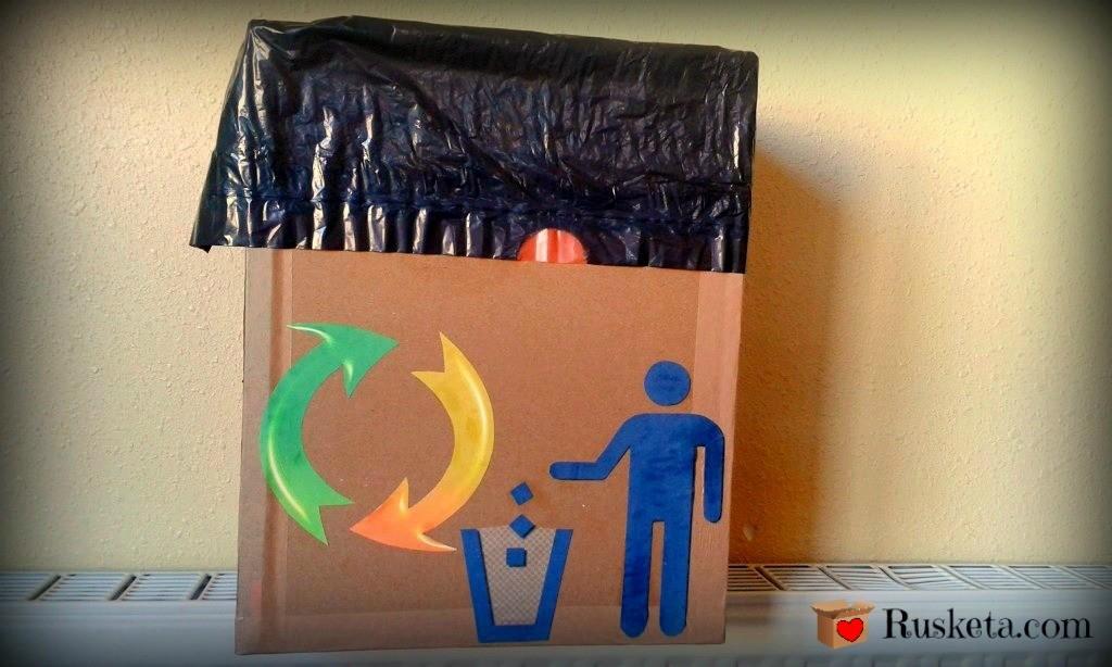 La papelera de cartón terminada